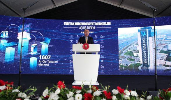 """""""Büyük ve güçlü Türkiye hedefimize doğru kararlılıkla yürüyoruz"""""""