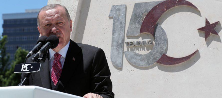 """""""15 Temmuz; milletin, millî iradenin, demokrasiye gönül verenlerin zaferidir"""""""